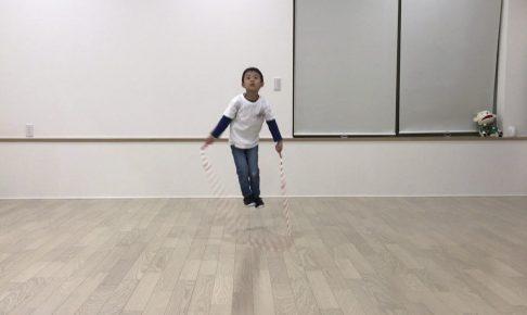二重跳びのコツと練習方法